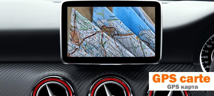 GPS карта на французском языке