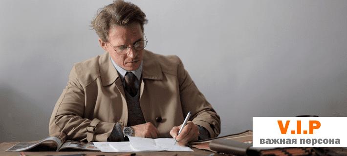 Аббревиатуры и сокращения в английском