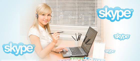 Обучение английскому по  скайпу