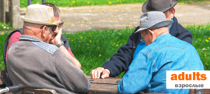 Пенсионеры на английском языке. Относительные наречия в английском