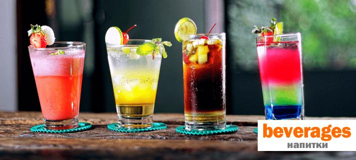 Напитки на английском языке