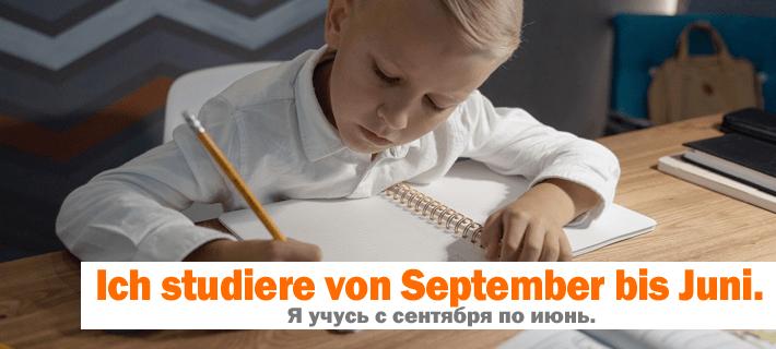Школьник пишет в тетради