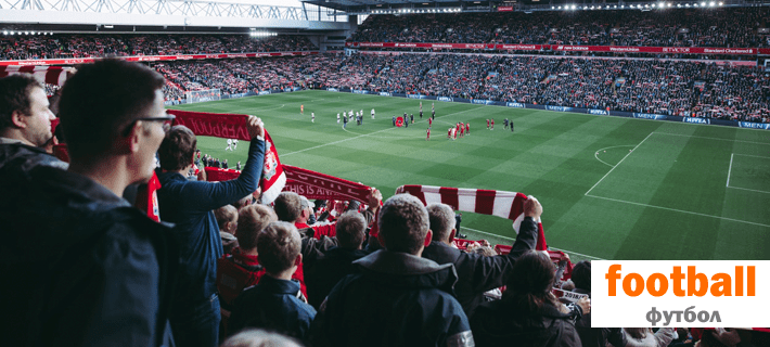 Футбол в Англии. Интересные факты про Англию