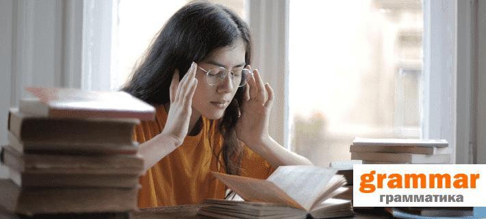 Девушка учит грамматику английского языка