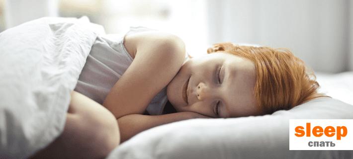 Перевод слова спать на английском языке