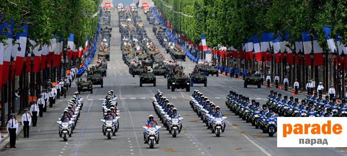 Парад в Бастилии. Праздник во Франции