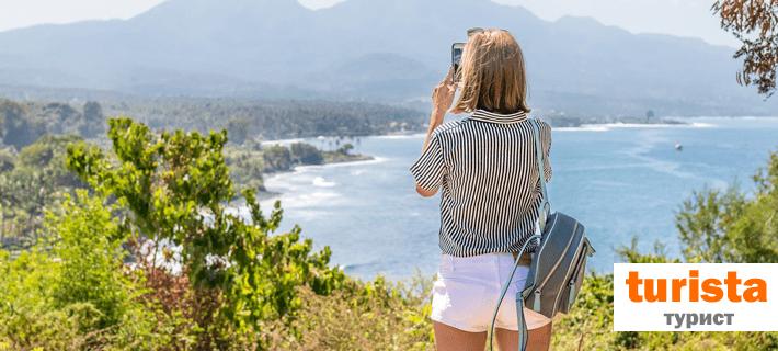 Испанский турист. Особенности и традиции в Испании