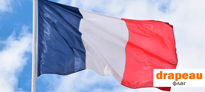 Французский флаг. Перевод слова флаг на французский язык