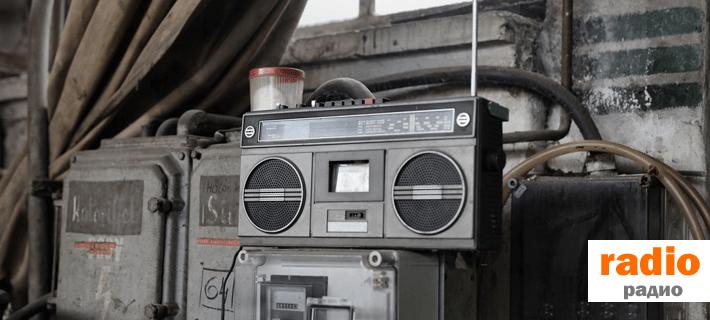 История французского радио