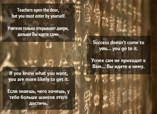 Умные фразы на английском