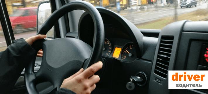 Профессия водитель на английском языке