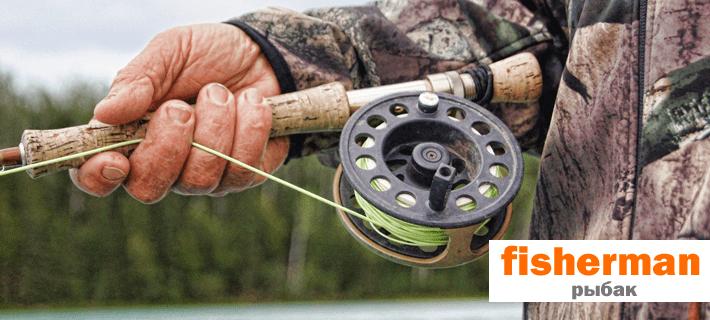 Профессия рыбак на английском языке