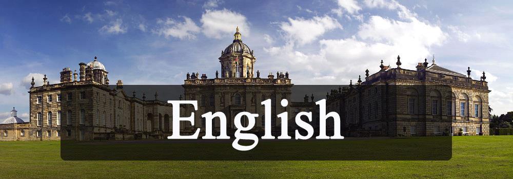 официальный английский