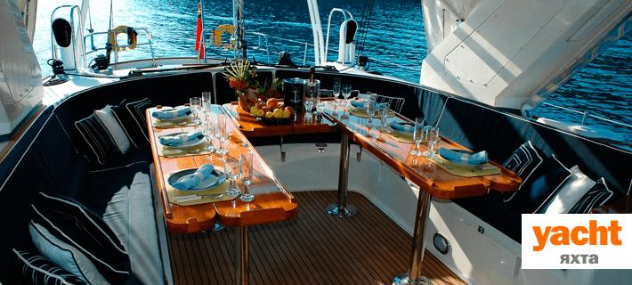 Яхта на английском языке