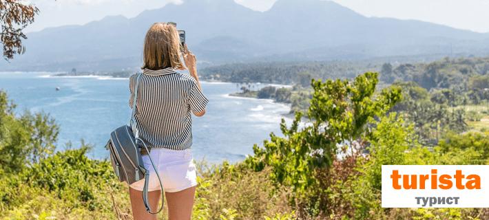 Турист на итальянском языке