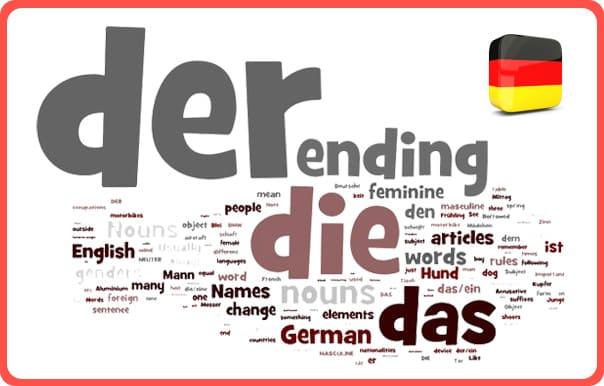Артикли в немецком языке