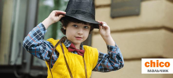 Мальчик на испанском языке