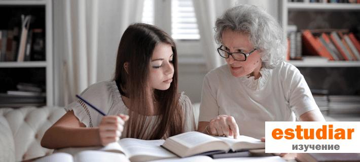 Преподаватель учит Pretèrito indefinido в испанском