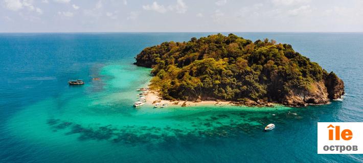 Остров на французском языке