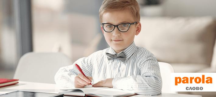 Мальчик изучает итальянский алфавит
