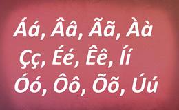 Португальский алфавит