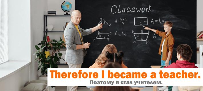 Наречие причины и цели в английском