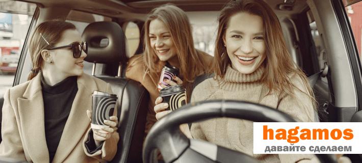 Девушки едут в машине