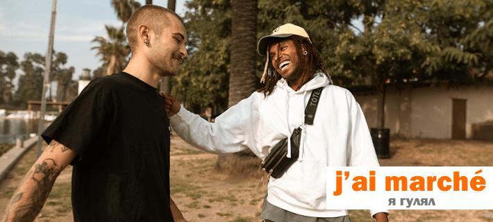 Вспомогательный глагол avoir во французском языке