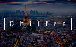 Числительные во французском языке