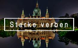 Сильные глаголы в немецком языке