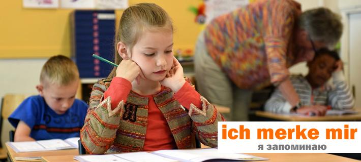 Ученица запоминает возвратные местоимения в немецком языке