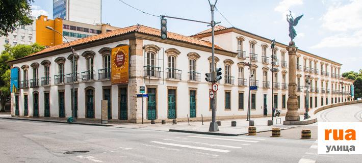 Улица на португальском языке