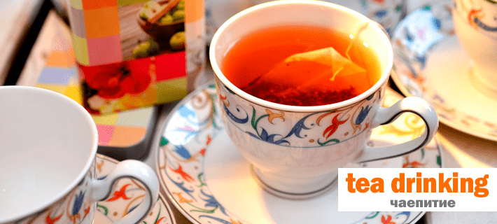 Чаепитие на английском языке
