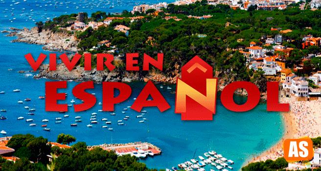 Испанский saber спряжение