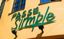 Passe simple французский