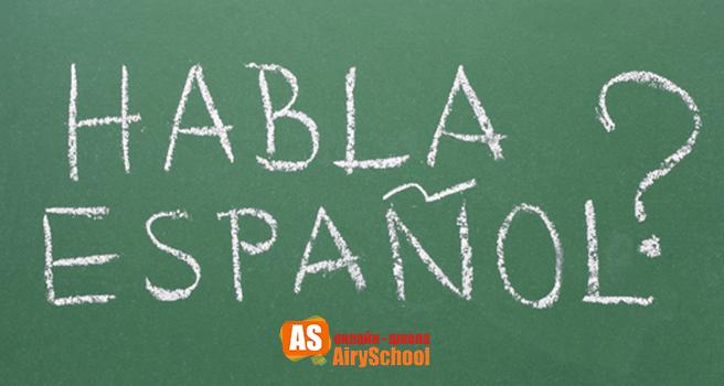 Косвенная речь в испанском языке