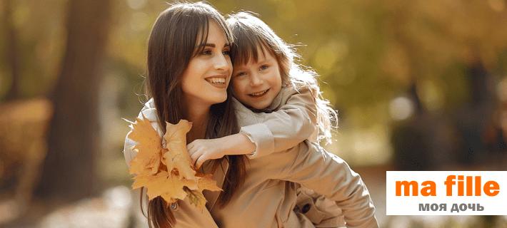 Мама и её дочь перевод на французский язык