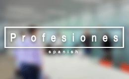 Профессии на испанском языке