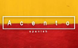Правила ударения в испанском языке