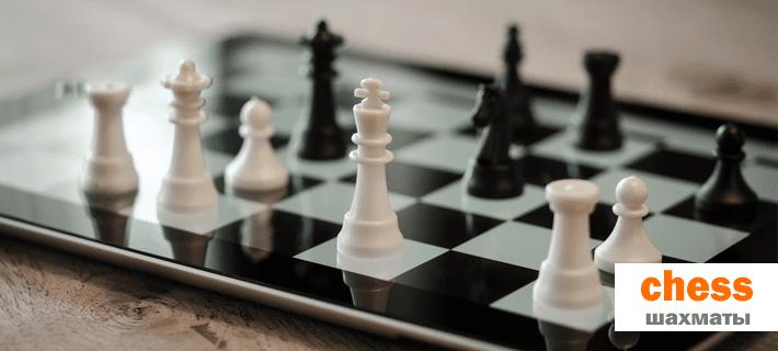 Шахматы на английском языке