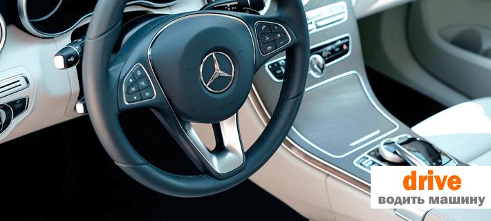Перевод фразы водить машину на английском языке