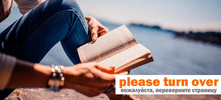 Аббревиатуры и сокращения в английском языке
