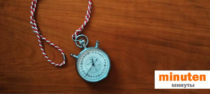 Старинные часы, секундомер