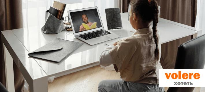 Учитель проводит онлайн занятие