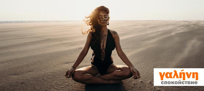 Девушка медитирует на пляже