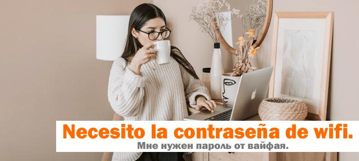 Девушка пьет чай перед ноутбуком