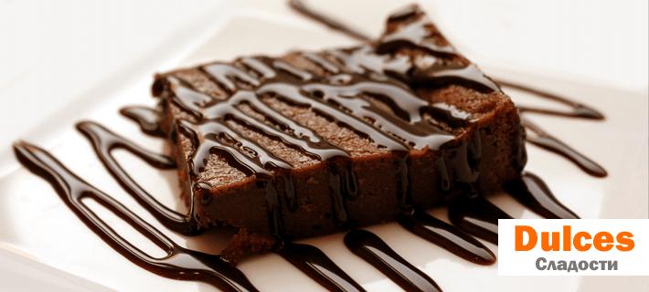 Сладость, шоколадное пирожное