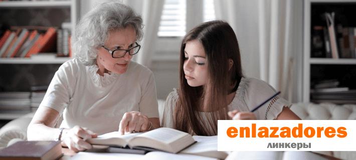Бабушка учит внучку