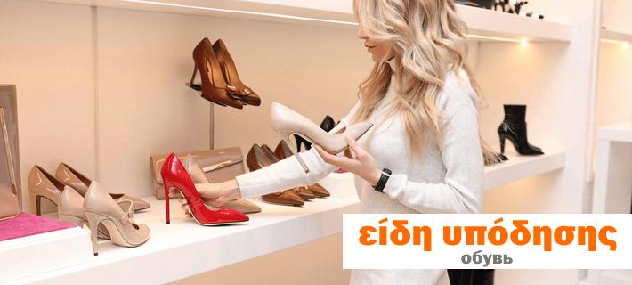 Девушка выбирает обувь в магазине одежды