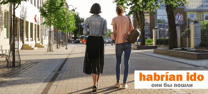 Две девушки гуляют по улице
